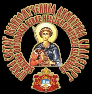 logo sv dimitrije silkeborg